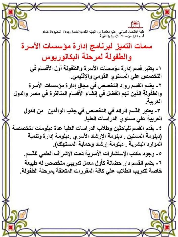 FB_IMG_1577776669791