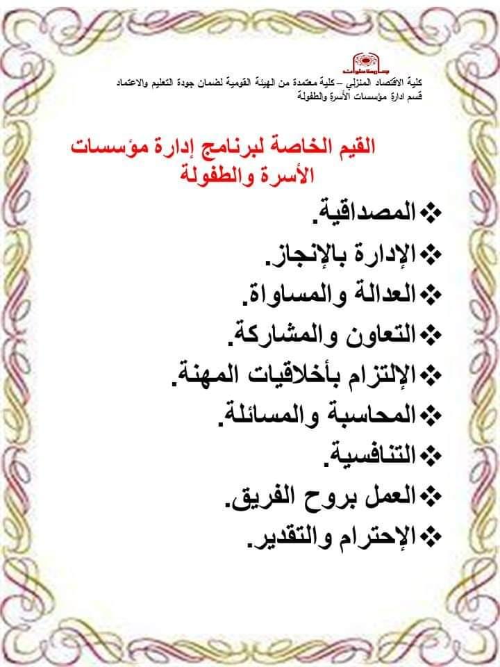 FB_IMG_1577779435569