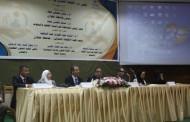 فاعليات المؤتمر الدولى الرابع لكلية الإقتصاد المنزلى (تفعيل دور الإقتصاد المنزلى فى المواطنة وتنمية المجتمع)