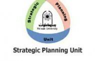 المشروعات التى تمت الموافقة عليها من مجلس الجامعة