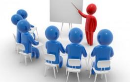تعلن وحدة التدريب عن دورات متنوعة