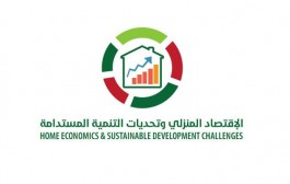 HOME ECONOMICS & SUSTAINABLE DEVELOPMENT CHALLENGES CONFERENCE