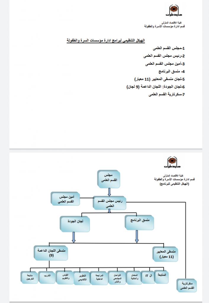 Screenshot_20200302-074325