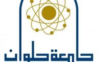 شعار الجامعة والكلية المطور