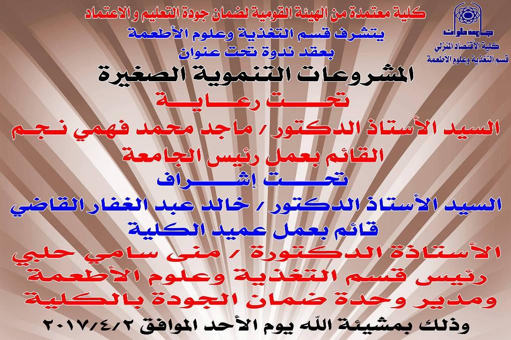 17668683_10211019366631334_978015208_o - Copy